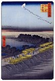 Hiroshige's One Hundred Famous Views of Edo (名所江戸百景), actually composed of 118 woodblock landscape and genre scenes of mid-19th century Tokyo, is one of the greatest achievements of Japanese art. The series includes many of Hiroshige's most famous prints. It represents a celebration of the style and world of Japan's finest cultural flowering at the end of the Tokugawa Shogunate.<br/><br/>  The winter group, numbers 99 through 118, begins with a scene of Kinryūzan Temple at Akasaka, with a red-on-white color scheme that is reserved for propitious occasions. Snow immediately signals the season and is depicted with particular skill: individual snowflakes drift through the gray sky, while below, on the roof of a distant temple, dots of snow are embossed for visual effect.<br/><br/>  Utagawa Hiroshige (歌川 広重, 1797 – October 12, 1858) was a Japanese ukiyo-e artist, and one of the last great artists in that tradition. He was also referred to as Andō Hiroshige (安藤 広重) (an irregular combination of family name and art name) and by the art name of Ichiyūsai Hiroshige (一幽斎廣重).