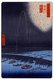 Japan: Autumn: Fireworks by Ry�goku Bridge (両���). Image 98 of '100 Famous Views of Edo'. Utagawa Hiroshige (first published 1856�59)