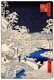 Japan: Winter: Meguro Drum Bridge and Sunset Hill (��太�����岡). Image 111 of '100 Famous Views of Edo'. Utagawa Hiroshige (first published 1856�59)