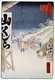 Japan: Winter: Bikuni Bridge in Snow (������中). Image 114 of '100 Famous Views of Edo'. Utagawa Hiroshige (first published 1856�59)